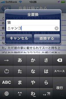 app_prod_blnote_7.jpg