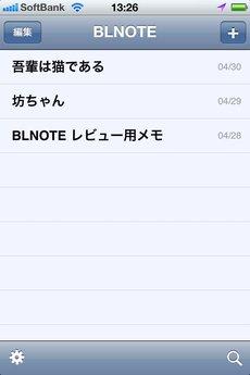app_prod_blnote_9.jpg