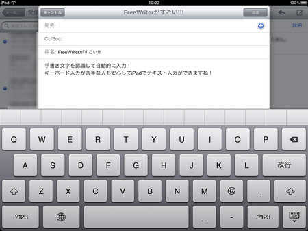 app_prod_freewriter_10.jpg