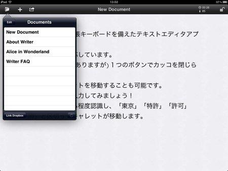 app_prod_ia_writer_10.jpg