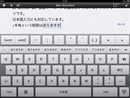 app_prod_ia_writer_2.jpg