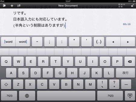app_prod_ia_writer_3.jpg