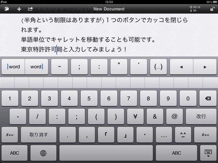 app_prod_ia_writer_4.jpg
