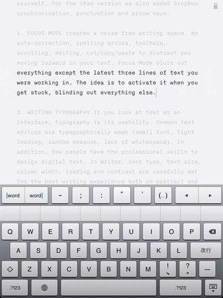 app_prod_ia_writer_6.jpg