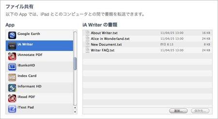 app_prod_ia_writer_9.tiff.jpg