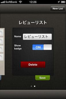 app_prod_listbook_10.jpg