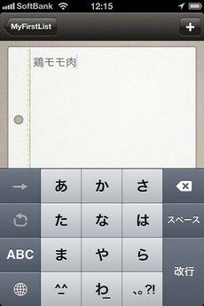 app_prod_listbook_2.jpg