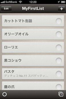 app_prod_listbook_3.jpg