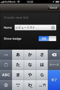 app_prod_listbook_8.jpg