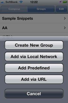 app_prod_textexpander_14.jpg