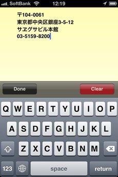 app_prod_textexpander_16.jpg