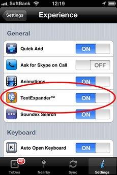 app_prod_textexpander_18.jpg