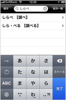 app_ref_pax_zhongri_rizhong_cidian_1.jpg
