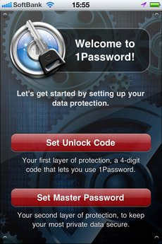 app_util_1password_pro_1.jpg