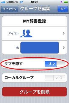 app_util_renrakusaki_plus_14.jpg