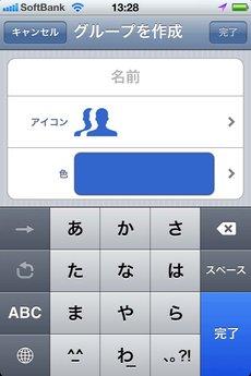 app_util_renrakusaki_plus_7.jpg