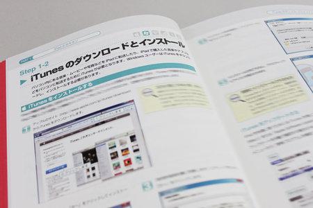 ipad2_perfect_manual_1.jpg