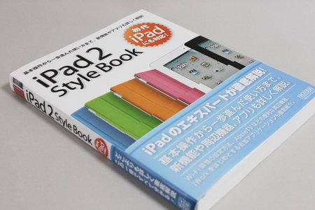 ipad2_style_book_0.jpg