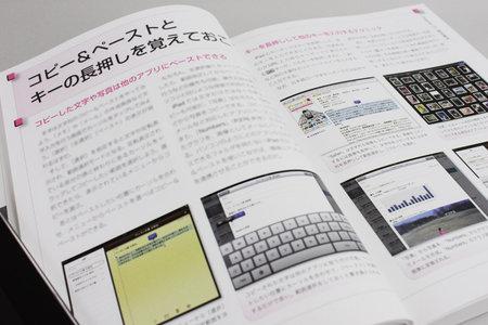 ipad2_style_book_3.jpg