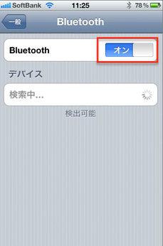 logitec_bluetooth_lbt_spwp100_8.jpg
