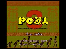 pcengine_gamebox_3_1.jpg