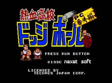 pcengine_gamebox_3_5.jpg