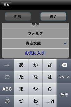 app_book_kbunko_11.jpg