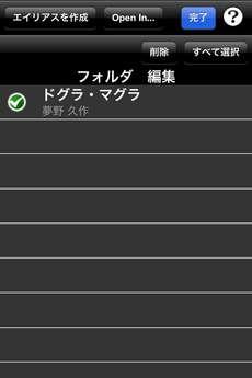app_book_kbunko_12.jpg