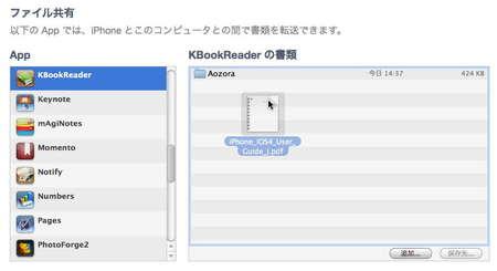 app_book_kbunko_13.jpg