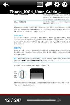 app_book_kbunko_14.jpg