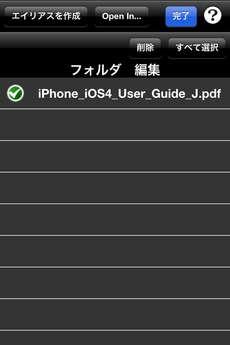 app_book_kbunko_15.jpg