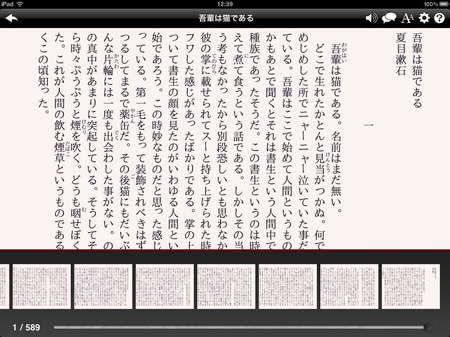 app_book_kbunko_16.jpg