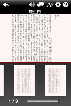 app_book_kbunko_4.jpg