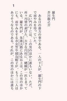 app_book_kbunko_7.jpg