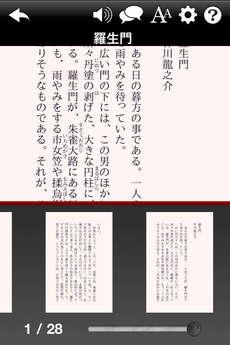 app_book_kbunko_8.jpg
