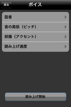 app_book_kbunko_9.jpg
