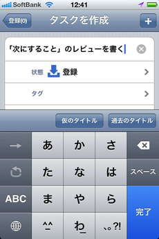 app_bus_taskbook_1.jpg