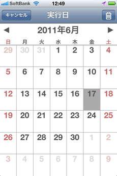 app_bus_taskbook_10.jpg