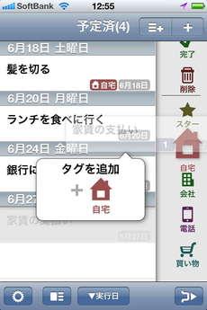 app_bus_taskbook_11.jpg