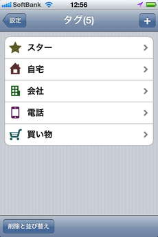 app_bus_taskbook_12.jpg