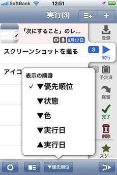 app_bus_taskbook_13.jpg