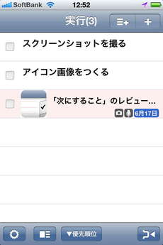 app_bus_taskbook_15.jpg