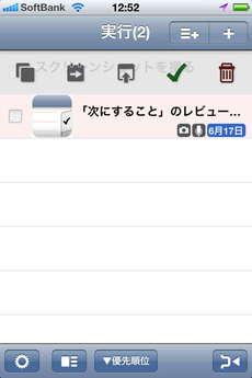 app_bus_taskbook_16.jpg