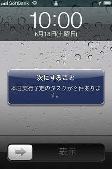 app_bus_taskbook_18.jpg