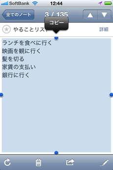app_bus_taskbook_3.jpg