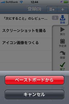 app_bus_taskbook_4.jpg