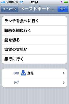 app_bus_taskbook_5.jpg