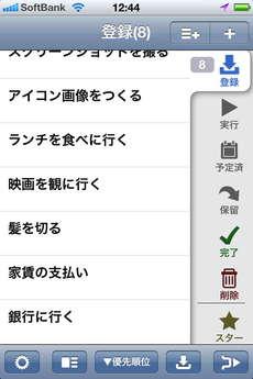 app_bus_taskbook_6.jpg