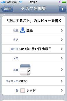 app_bus_taskbook_7.jpg