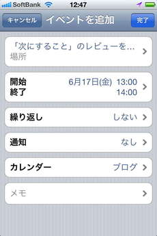 app_bus_taskbook_8.jpg